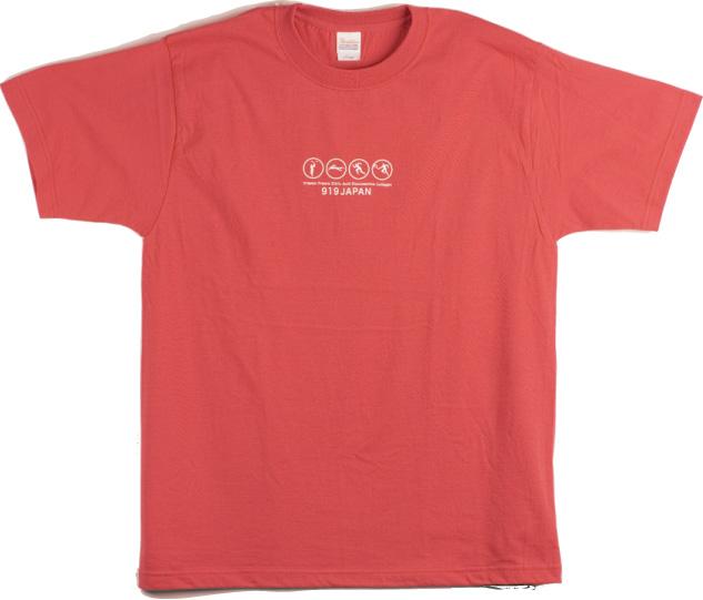 からだ燃えるTシャツ