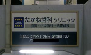 090420_191736.jpg