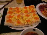 鮭の押し寿司