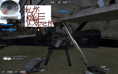 ScreenShot_14_convert_20080926162350.jpg