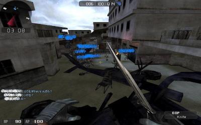 ScreenShot_2_convert_20080926162021.jpg
