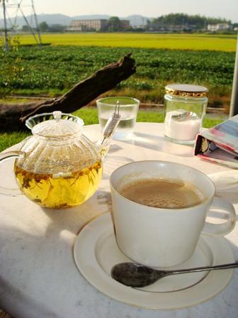 cafe nei