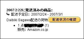 20070223204556.jpg