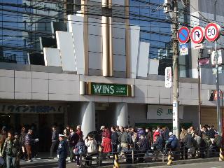 ウィンズ横浜