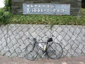 たどりついたのは美浦トレーニングセンター