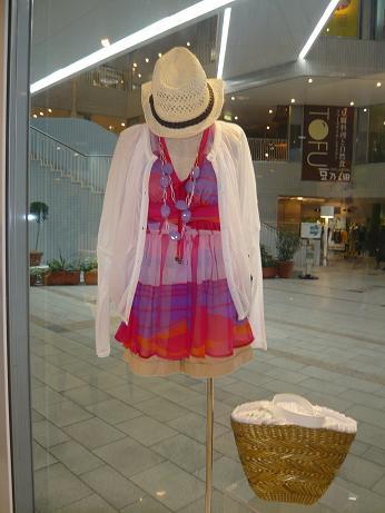 PF ホルター ピンク 羽織り