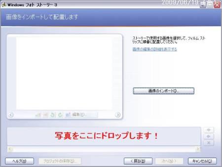 PS002s.jpg