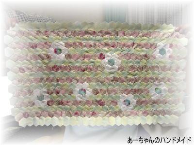 2008-10-14-1.jpg