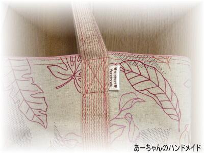 2008-10-16-2.jpg