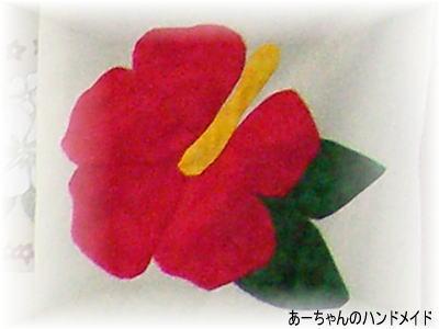 2008-10-17-2.jpg