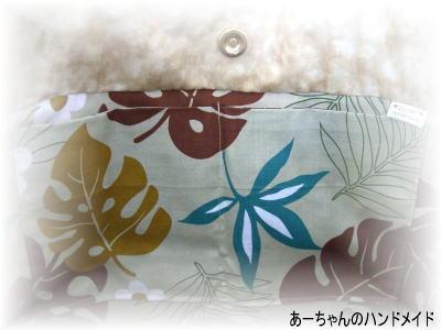 2008-10-19-3.jpg