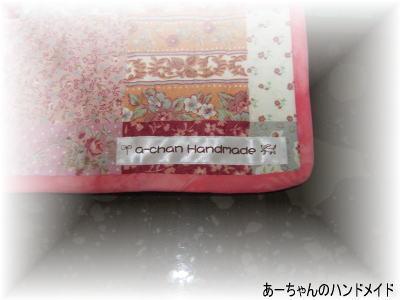 2008-10-23-2.jpg