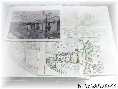 2008-10-24-3.jpg