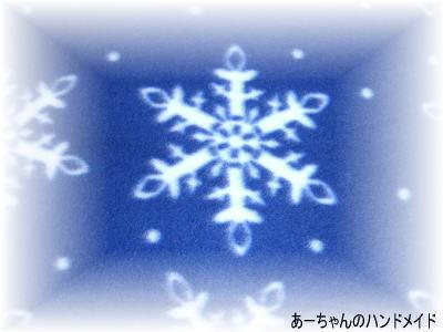 2008-11-13-2.jpg