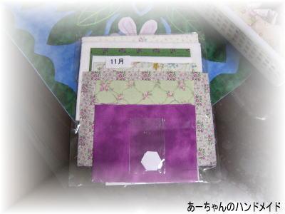 2008-11-3-2.jpg