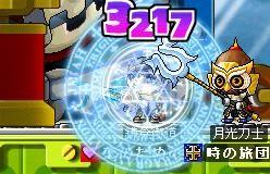 080817鎌倉さん