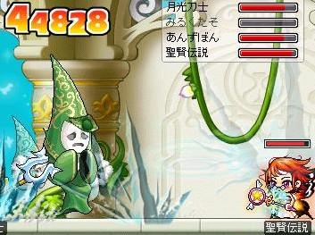 090419聖賢伝説