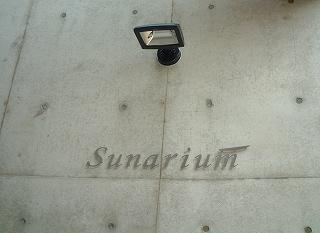 スナリウム002