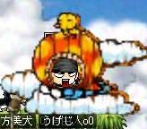 うげじ敗戦記念