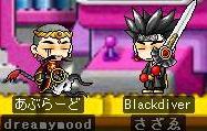 再ブラックさん