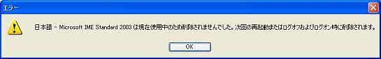 設定方法18_2