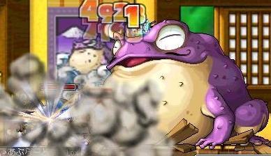 煙幕でカエル