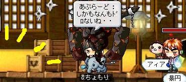 ドロなし!!!