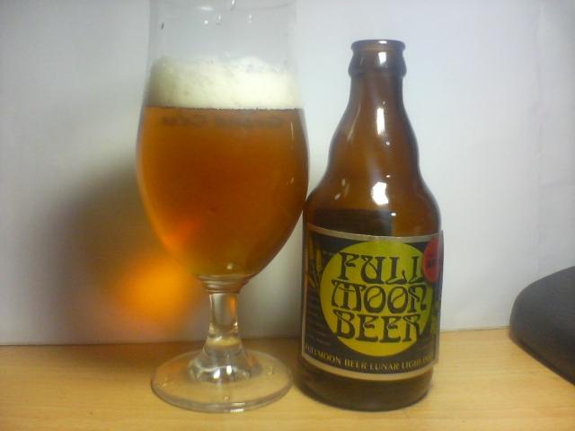 フルムーンビール