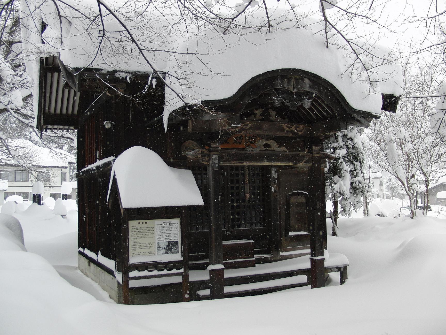 白馬と諏訪旅行2009年12月17日から20日 128