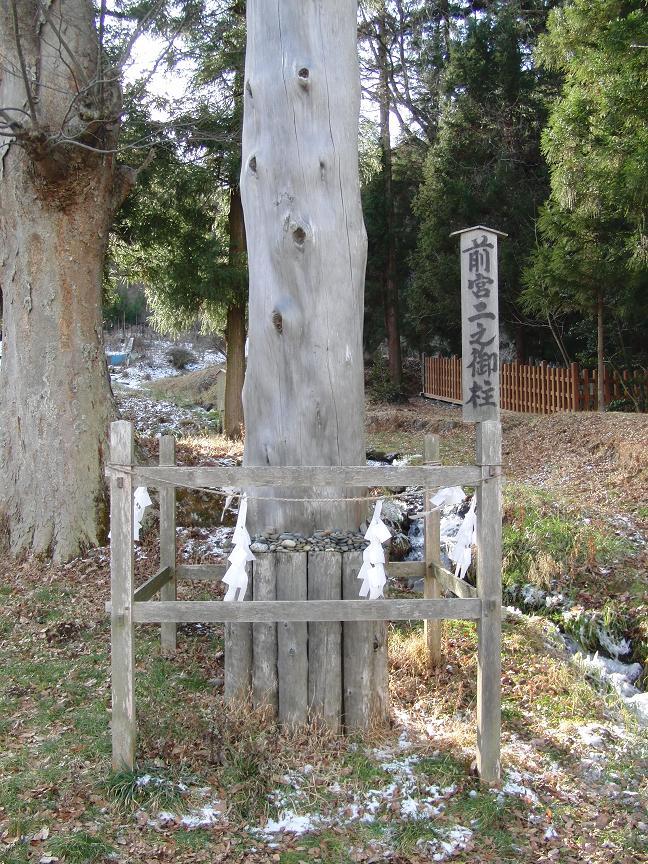 白馬と諏訪旅行2009年12月17日から20日 460