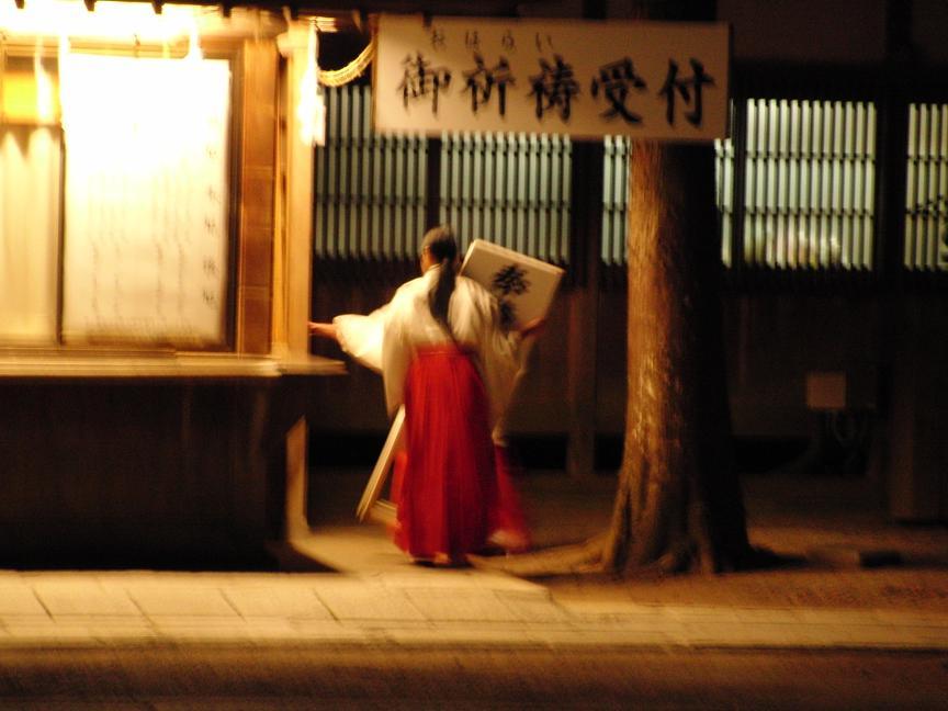 白馬と諏訪旅行2009年12月17日から20日 548