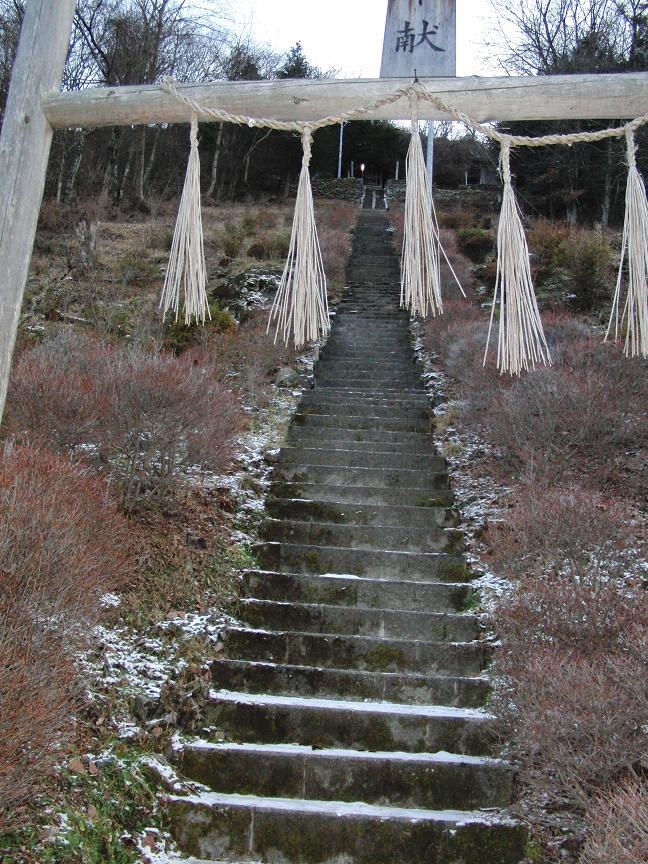 白馬と諏訪旅行2009年12月17日から20日 516