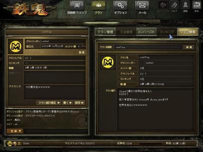 Shot00000.jpg