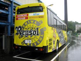 060719bus_back.jpg