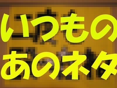 20060804225054.jpg