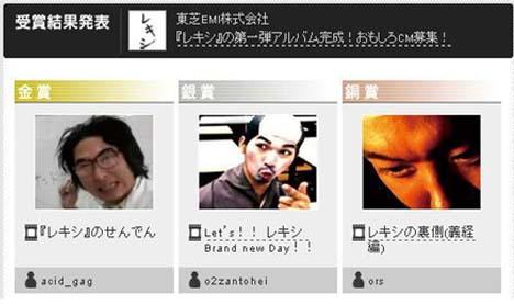 無題11コピー.jpg