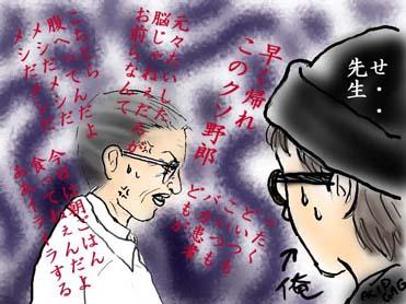 blog用1JPG1 コピー.JPG