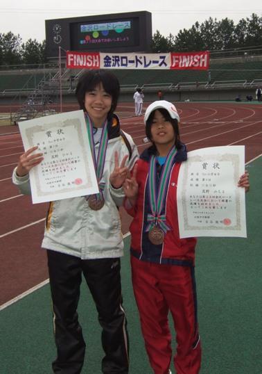 20080323kanazawarodo2.jpg