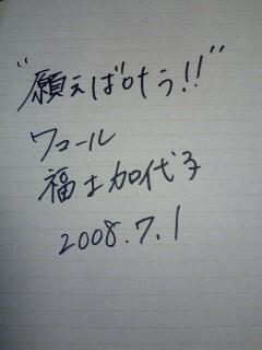 080703_2054~0001