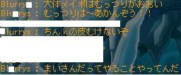 Maple1097.jpg