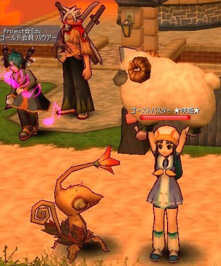 バラウスと羊w