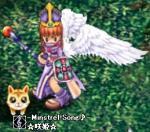 グラチェン☆咲姫☆