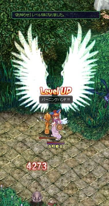 LV58☆彡