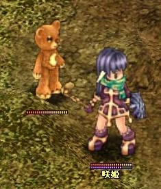 咲姫とルキ☆彡