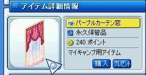 20050420060309.jpg