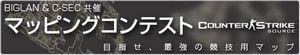 MapCon.jpg