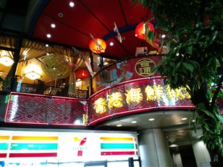 香港CA3C1517_R