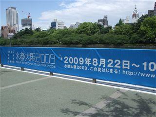 DSCF6888_R.jpg