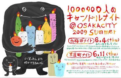 index_090501_R.jpg