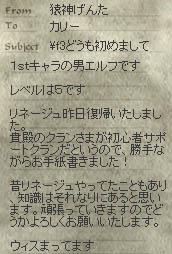 03-2c3.jpg